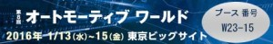 logo_jp_booth_L